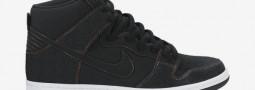 Nike SB Dunk Pro Black